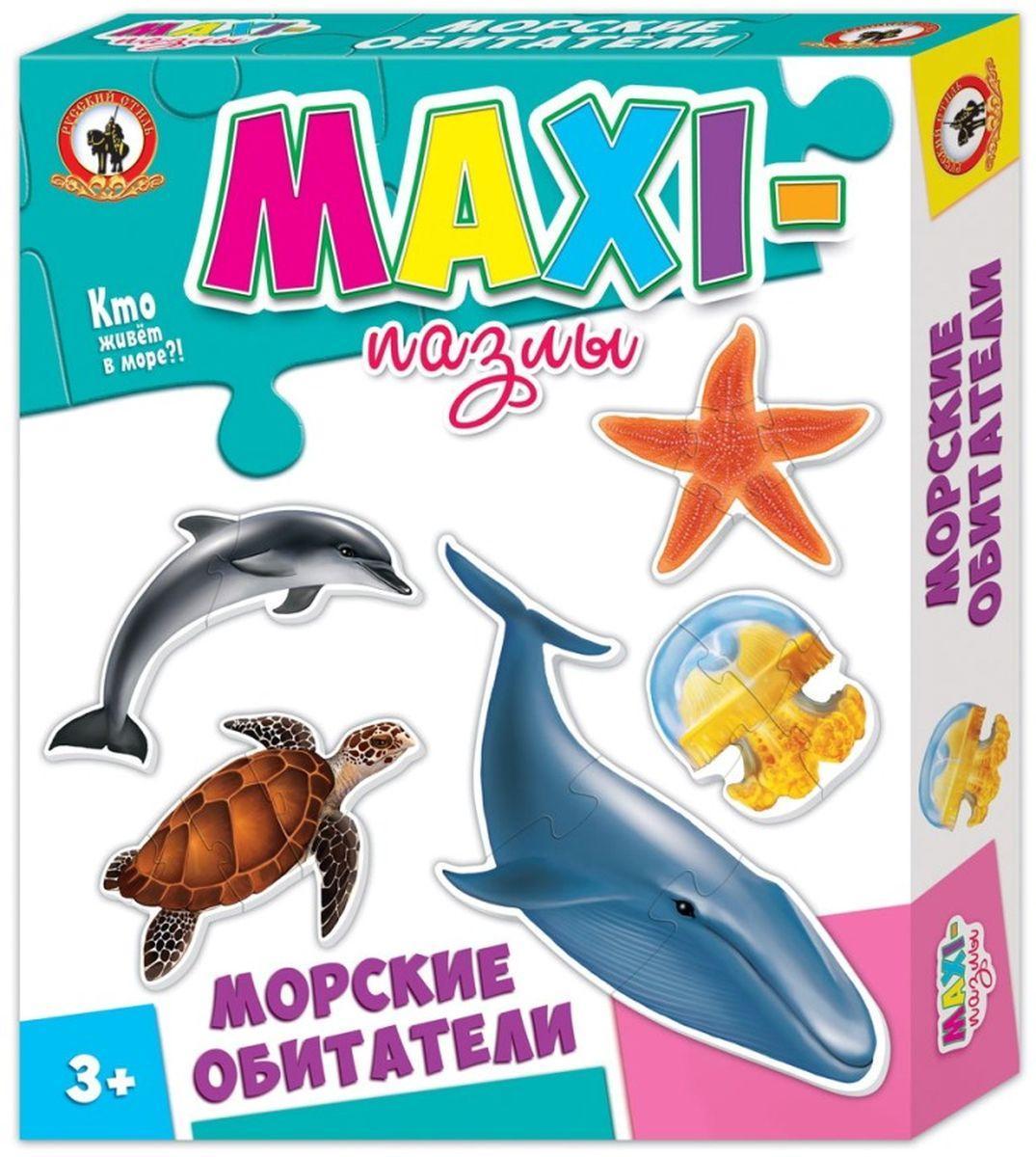 """RS Макси-пазлы """"Морские обитатели"""""""