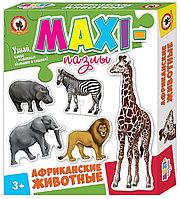 "RS Макси-пазлы ""Африканские животные"""