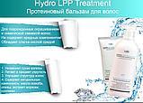 Маска для волос La'dor Hydro Lpp Treatment 530мл, фото 3