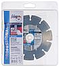 FUBAG Алмазный отрезной диск Beton Pro D140 мм/ 30.0 мм по бетону
