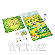 Настольная игра - «Волшебник Изумрудного города», фото 3