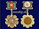 Медаль «За отличие в воинской службе» 1 степени (СССР), фото 2