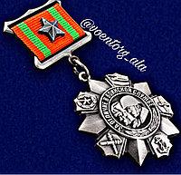 Медаль «За отличие в воинской службе» 2 степень