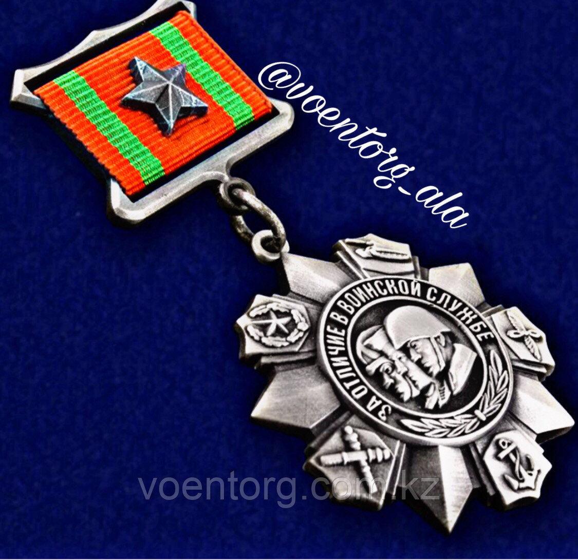 Медаль «За отличие в воинской службе» 2 степень - фото 1