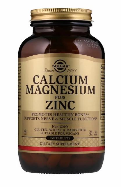 Solgar, Кальций магний плюс цинк, 250 таблеток