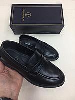 Туфли кожаные Gardashlar Junior