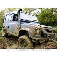 Шноркель Land Rover Defender