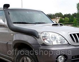 Шноркель Hyundai Terracan
