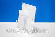 Подставка для буклетов А4 верт + 2 отд. для евробуклетов