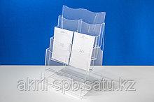 Подставка для буклетов А5 верт 5 -ти яр на 10 отделений