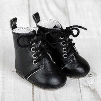Ботинки для куклы на завязках, длина подошвы 7 см, цвет чёрный МИКС