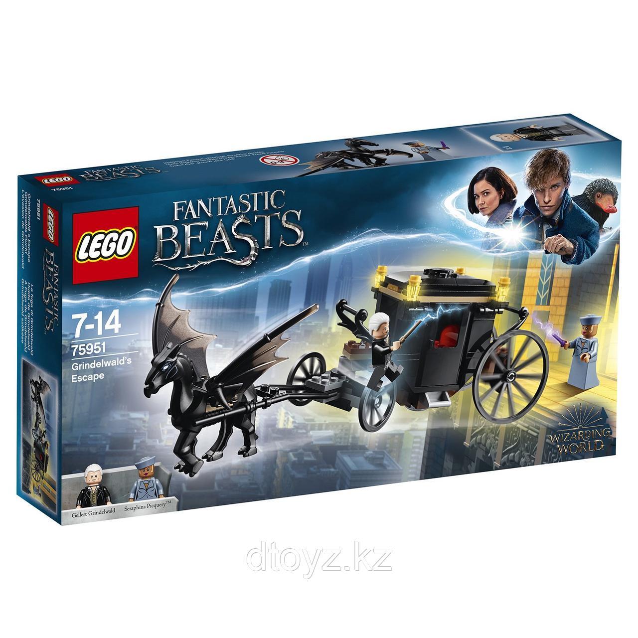 Lego Fantastic beasts 75951 Побег Грин-де-Вальда