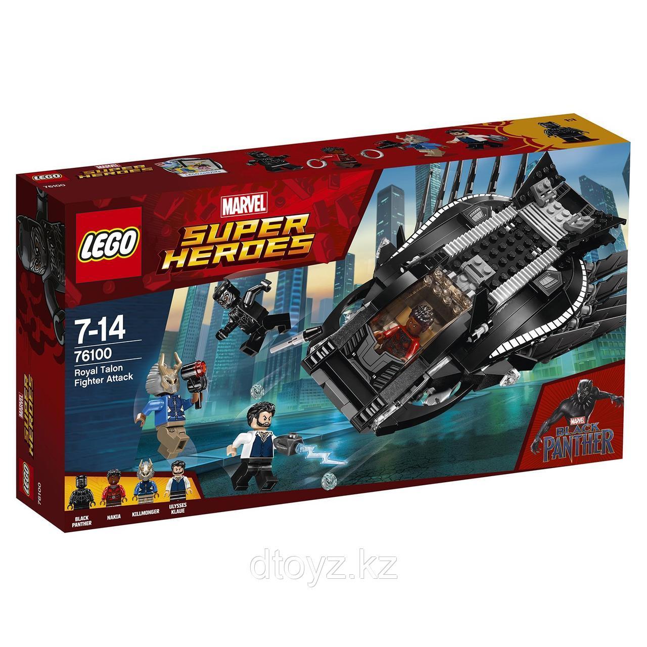 Lego Super Heroes 76100 Нападение Королевского Когтя