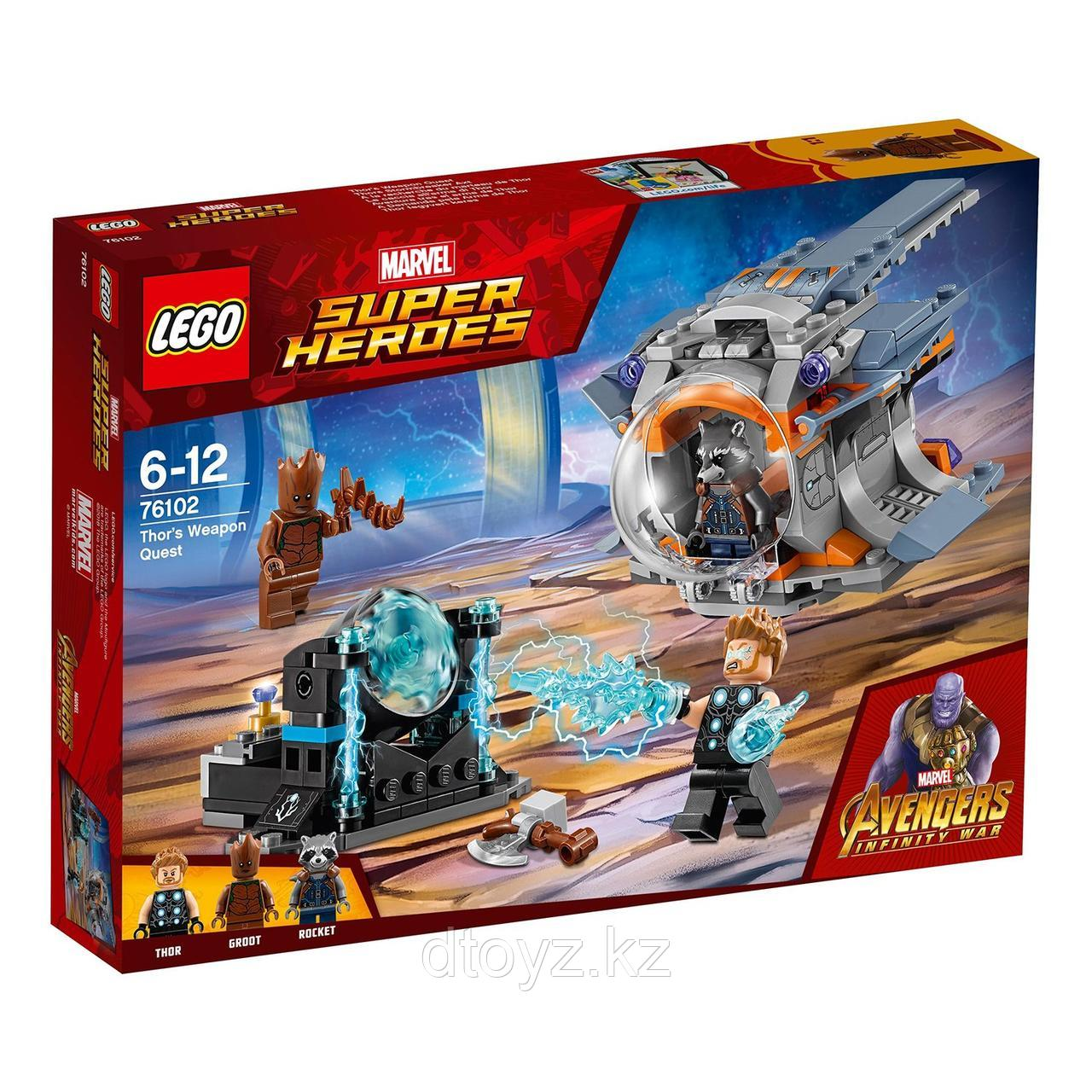 Lego Super Heroes 76102 В поисках оружия Тора
