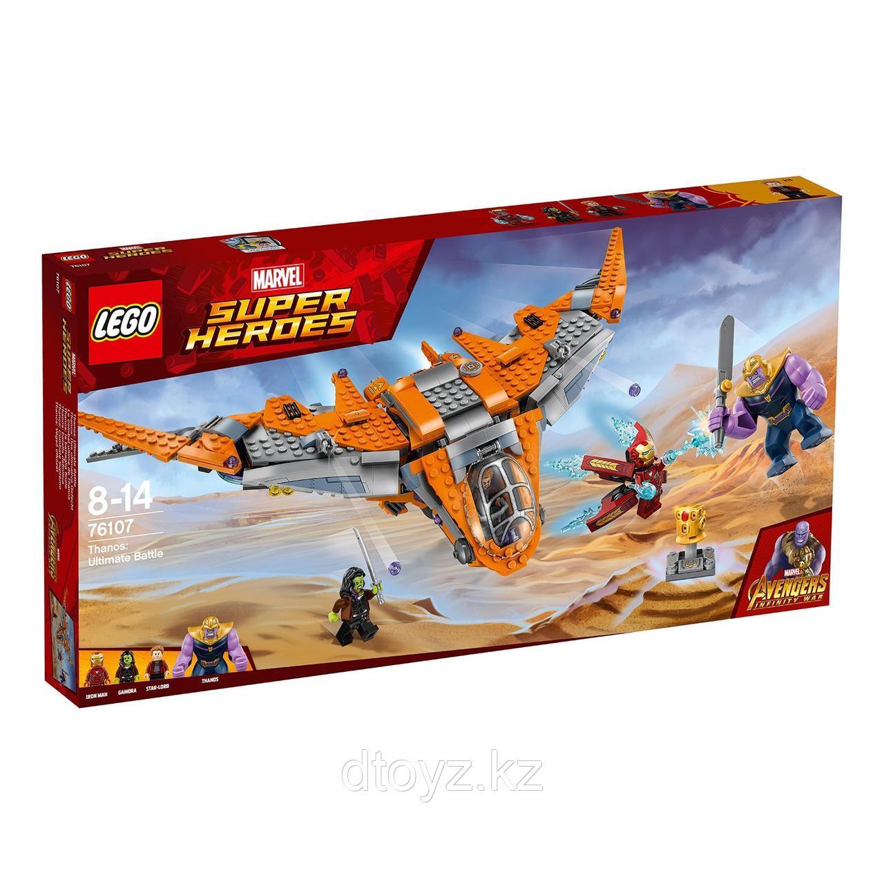 Lego Super Heroes 76107 Танос последняя битва