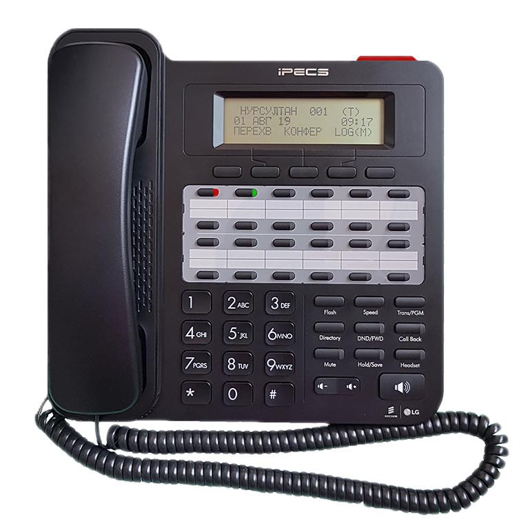Системный телефон LDP-9224D