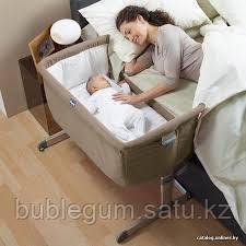 Chicco: Кроватка-манеж Next2Me