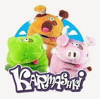КARMASHKI / Кармашки