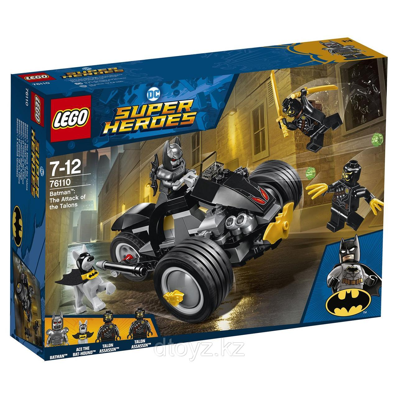 Lego Super Heroes 76110 Бетмен Нападение Когтей