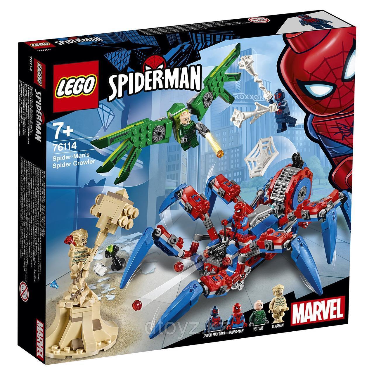 Lego Super Heroes 76114 Паучий вездеход