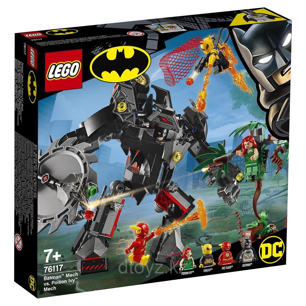 Lego Super Heroes 76117 Робот Бэтмена против робота Ядовитого Плюща