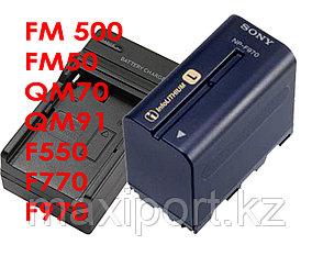 Зарядка sony np-f970  NP-F970