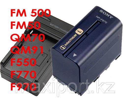 Зарядка sony np-f970  NP-F970, фото 2