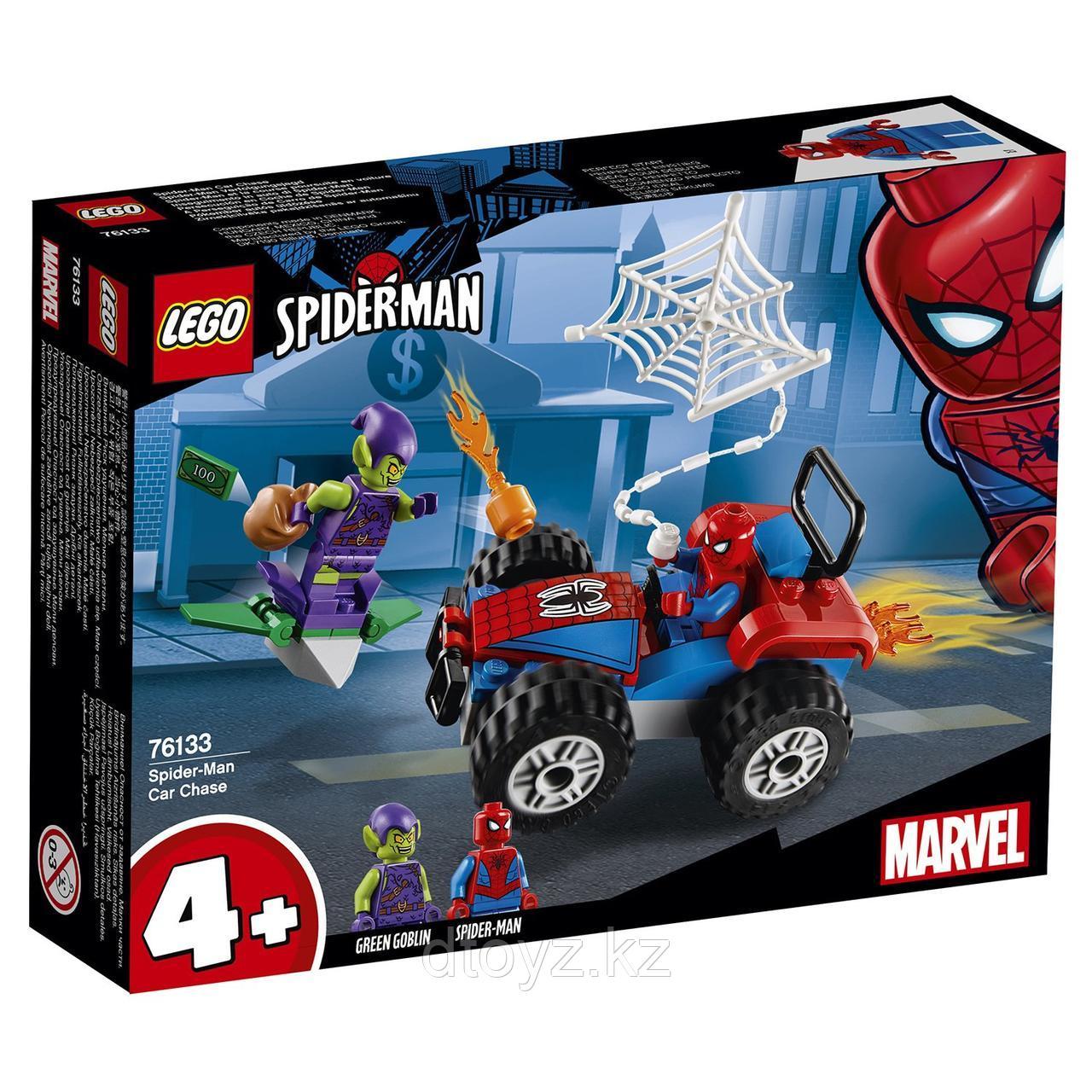 Lego Super Heroes 76133 Автомобильная погоня Человека-паука
