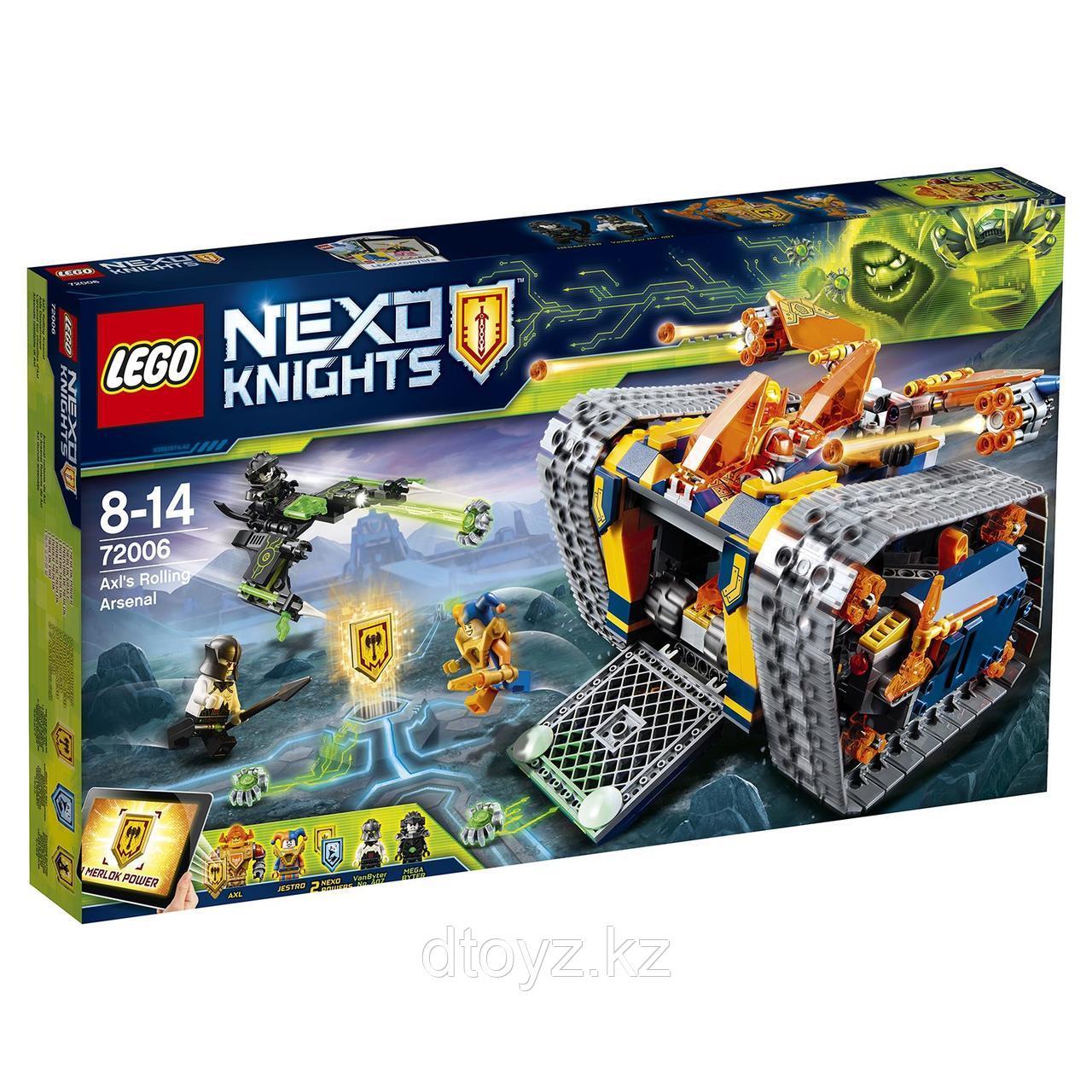Lego Nexo Knights 72006 Мобильный арсенал Акселя