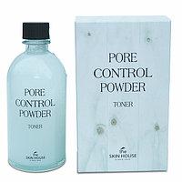 Тонер для сужения пор Pore Control Powder Toner 130ml (The Skin House)