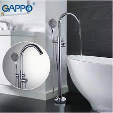 Смеситель для ванны напольный GAPPO