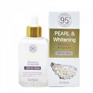 Сыворотка для лица Pearl &  Whitening Moisture Ampoule All-in-One 100ml. ( Leiya )
