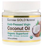 California Gold Nutrition, Органическое нерафинированное кокосовое масло, суперпродукт, холодного отжима, нера