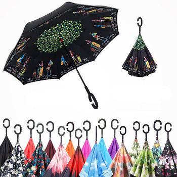 Зонт наоборот с ручкой (автоматический)