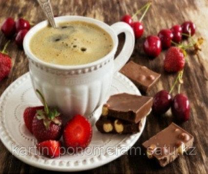 """Картина по номерам """"Чашка кофе с шоколадом"""""""