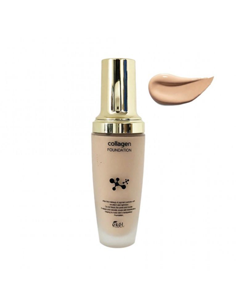 Коллагеновая кремовая тональная основа для макияжа  Collagen Foundation 50ml (Ekel) (#23 Natural Beige)
