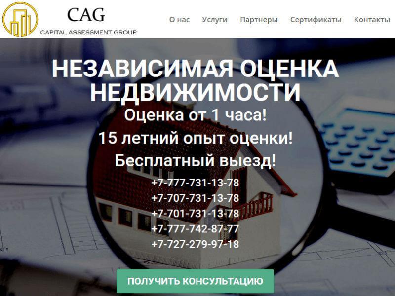 CAG.KZ