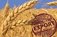 Сырьевая продукция на экспорт