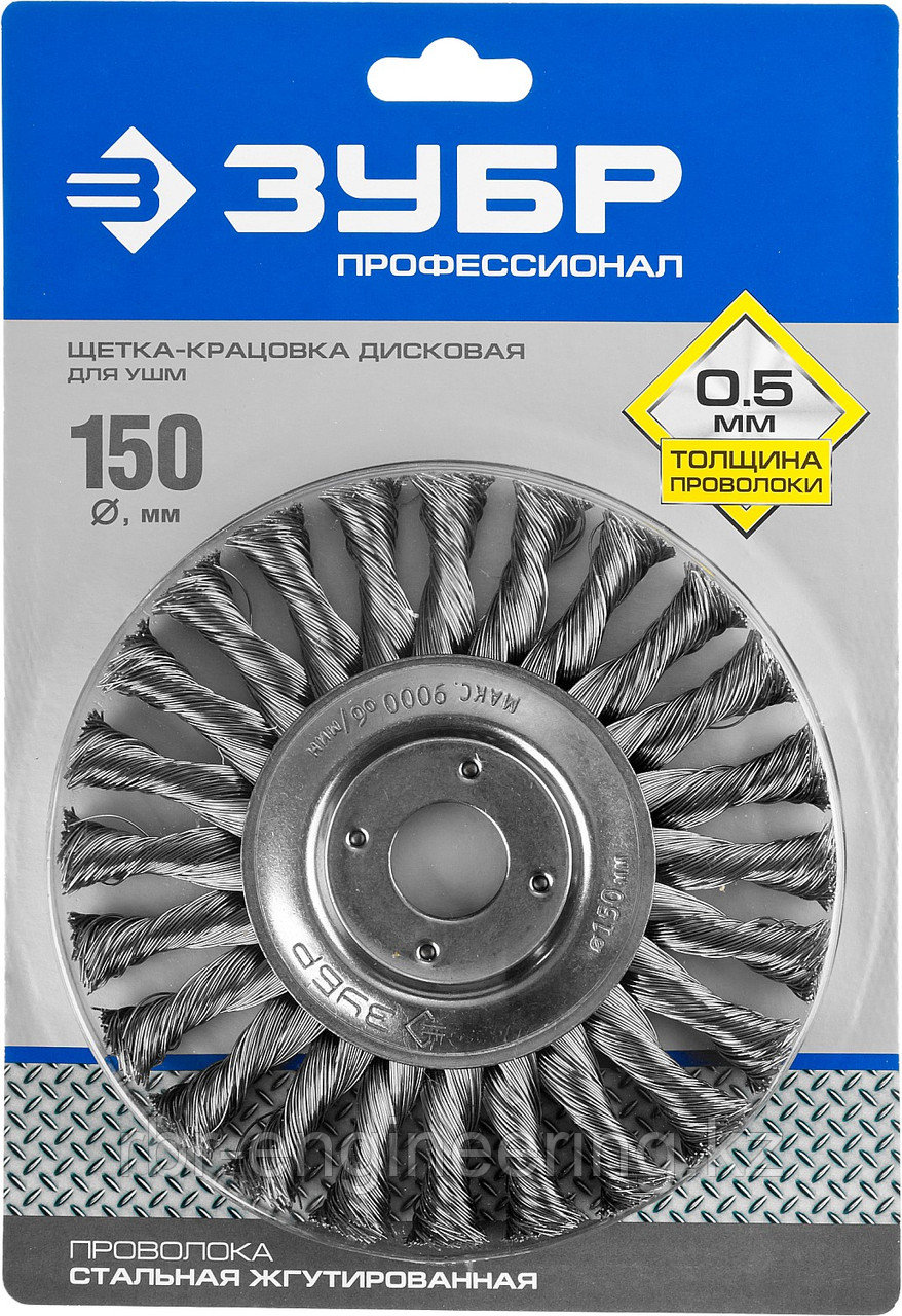 Щетка дисковая для УШМ, плетеные пучки стальной проволоки 0,5мм, 150х22мм, ЗУБР