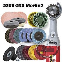 Гриндер Merlin 2 Deluxe Set Variable Speed