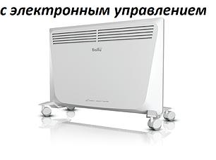 Конвектор электрический Ballu BEC/EZER-1500 (Enzo) (1,5 кВт; с электрическим управлением), фото 2