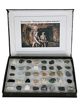 Коллекции Минералы и горные породы