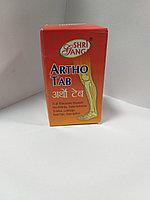 Артхо таб, Шри Ганга, 100 таблеток, Artho Tab, Shri Ganga