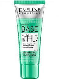 Eveline Cosmetics Base Full HD Маскирующая покраснения база под макияж