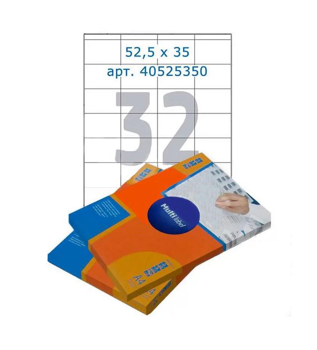 Этикетки самоклеящиеся Multilabel, А4, 52,5 х 35 мм., 32 шт/лист, 100 л.