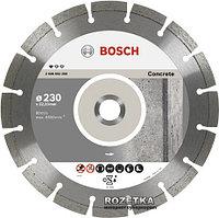 Алмазный диск Professional for Concrete 180-22,23
