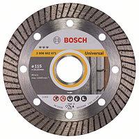 Алмазный диск Professional for Universal 230-22,23