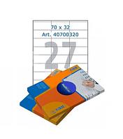 Этикетки самоклеящиеся Multilabel, А4, 70 х 32 мм., 27 шт/лист, 100 л.