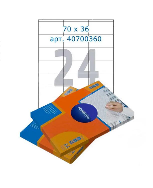 Этикетки самоклеящиеся Multilabel, А4, 70 х 36 мм., 24 шт/лист, 100 л.