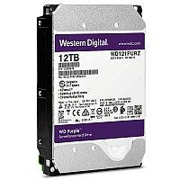 """Жесткий диск для видеонаблюдения HDD 12Tb Western Digital Purple SATA 6Gb/s 256Mb 3,5"""" 5400rpm WD121PURZ"""